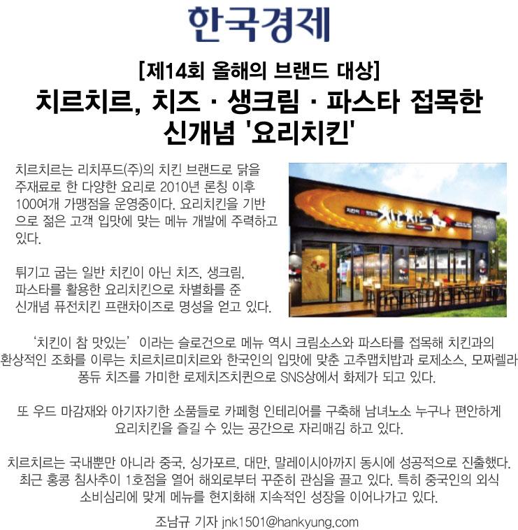 한국경제_2016.09.05.jpg