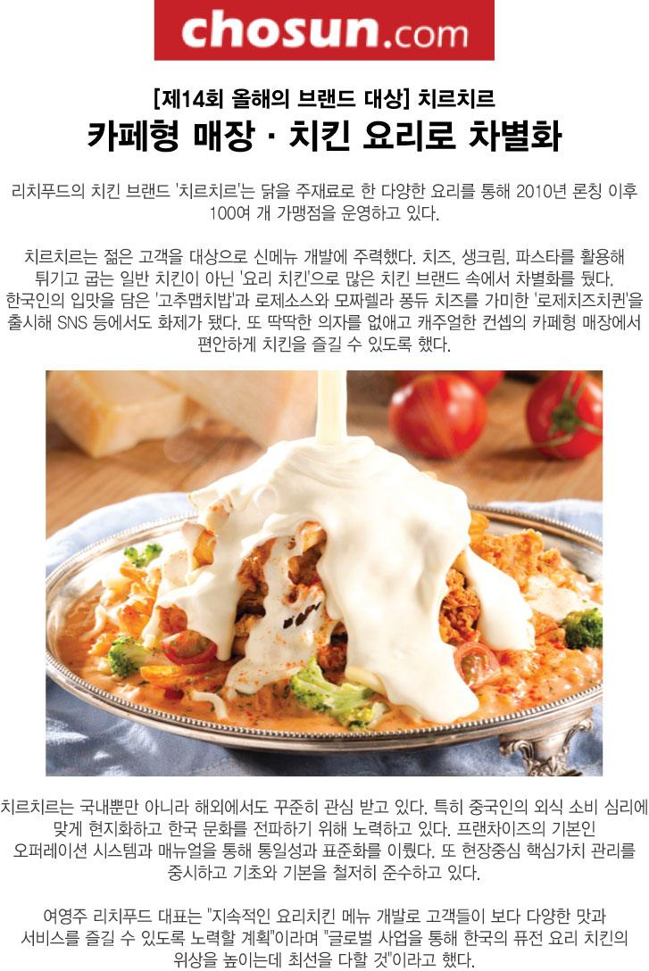 조선일보_2016.09.05.jpg